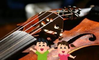 子供の感性を伸ばすクラシック