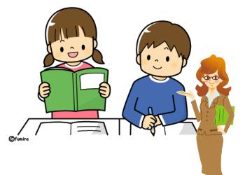 子供の教育方針