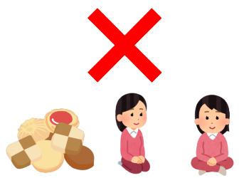 道端三姉妹の厳しい教育
