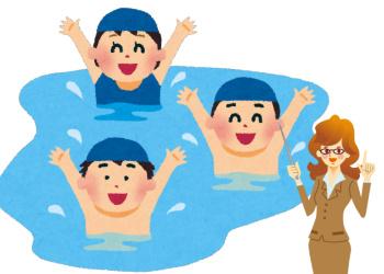 健康的な水泳教室