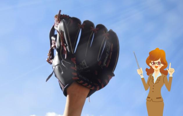 子供が持つ野球の才能を伸ばす