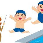 子供に習わせる水泳教室