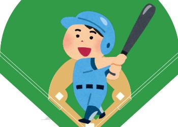野球を楽しむ子供